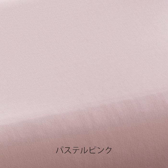 シルクのような光沢となめらかさプラチナコットンボックスシーツ