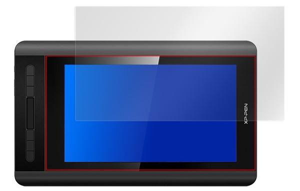 XP-Pen Artist 12 用 保護 フィルム OverLay Plus for XP-Pen Artist 12 液晶 保護 フィルム シート シール フィルター アンチグレア 非光沢 低反射
