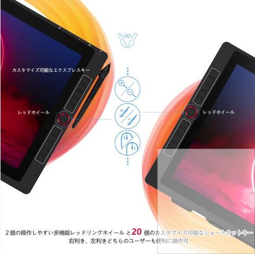 Artist 22R Pro 新規格の液晶ペンタブレット 18ヶ月メーカー保証