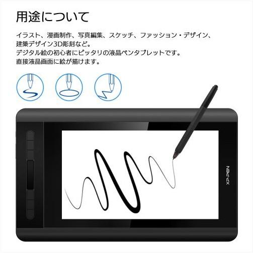 Artist 12 初心者向け 人気液晶ペンタブレット18ヶ月メーカー保証