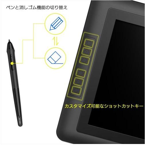 Artist 15.6 コスパの高い液タブ パソコンとつながると紙のようにサラサラ描ける液晶ペンタブレット 18ヶ月メーカー保証