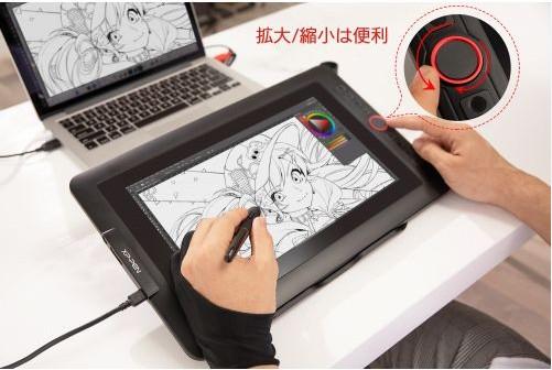 Artist 13.3Pro 新発売  超コンパクトな液晶ペンタブレットメーカー保証18ヶ月