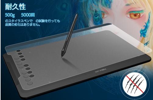 Deco 01 V2 新発売 初心者向けペンタブレット Deco01アップグレード版