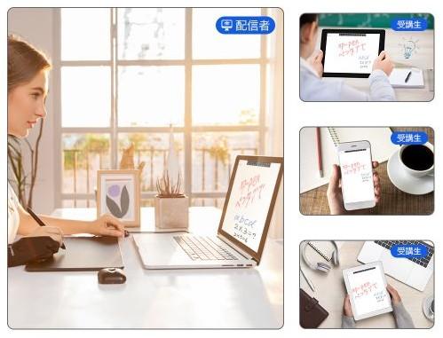 Deco 01 V2 ペンタブレット イラストコンテスト2019 記念パッケージデザイン