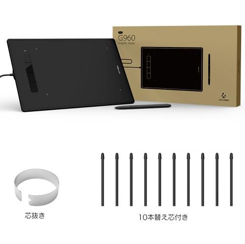 Star G960 ペンタブレット テレワークに欠かせない入力デバイス メーカー保証期間18ケ月
