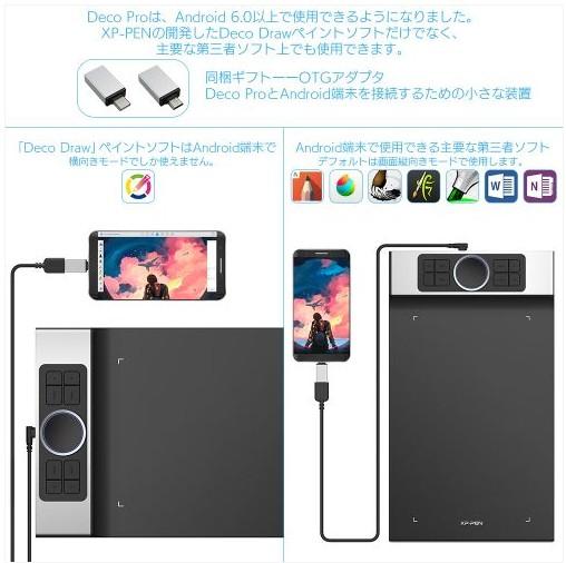 Deco Pro M 国際賞ダブル受賞したペンタブレット メーカー保証期間18ケ月