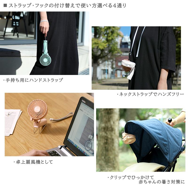 【選べる アロマオイル 付き】USB充電式 アロマ ハンディファン モバイルバッテリー 機能付き (ピンク)