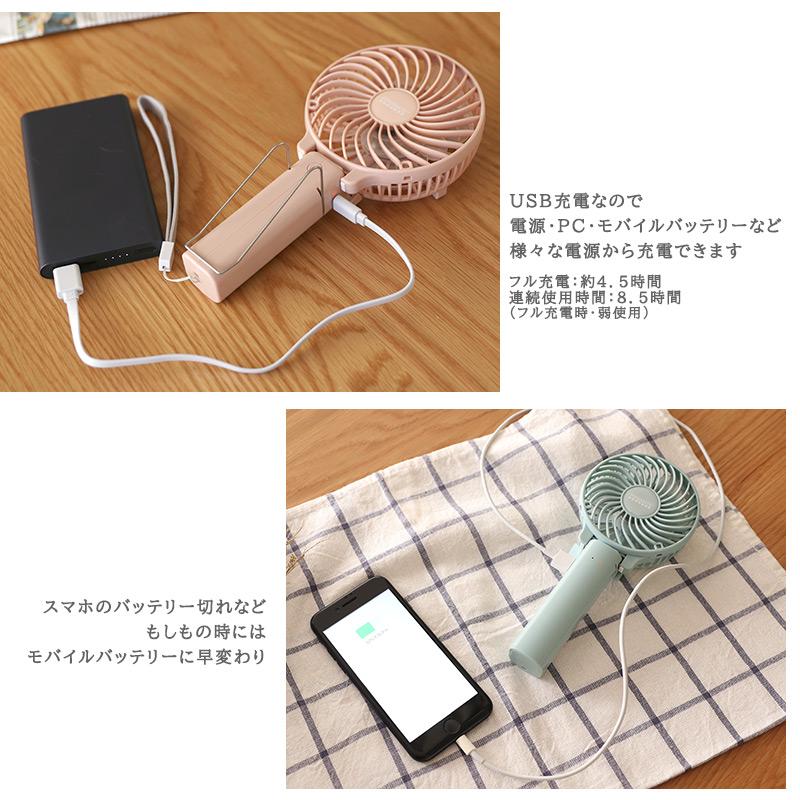 【選べる アロマオイル 付き】USB充電式 アロマ ハンディファン モバイルバッテリー 機能付き (パウダーブルー)