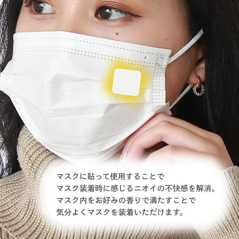 <追跡可能メール便送料無料><BR>マスクに貼るアロマ 香るアロマシール 選べる 3種の香り(12枚入り×3種)