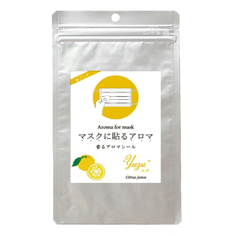 マスクに貼るアロマ 香るアロマシール<BR>〔 柚子(ゆず)の香り 〕<BR>12枚入り(1シート(6枚)×2セット)