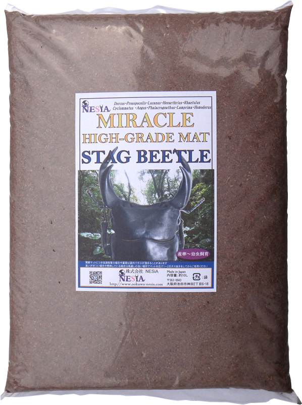 MIRACLE  HIGH-GRADE MAT   STAG BEETLE 10L