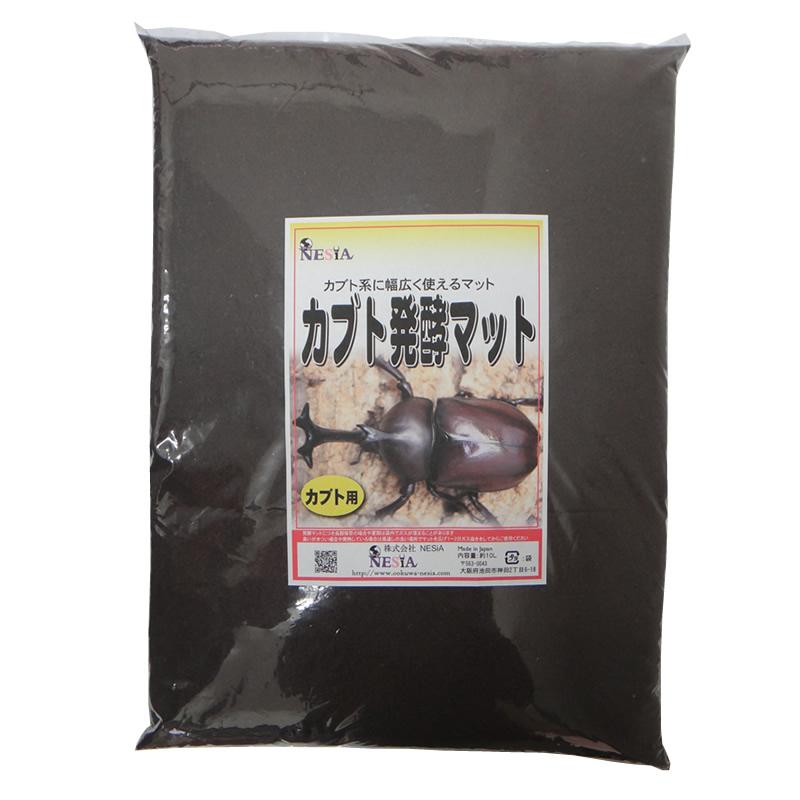 カブト発酵マット10L