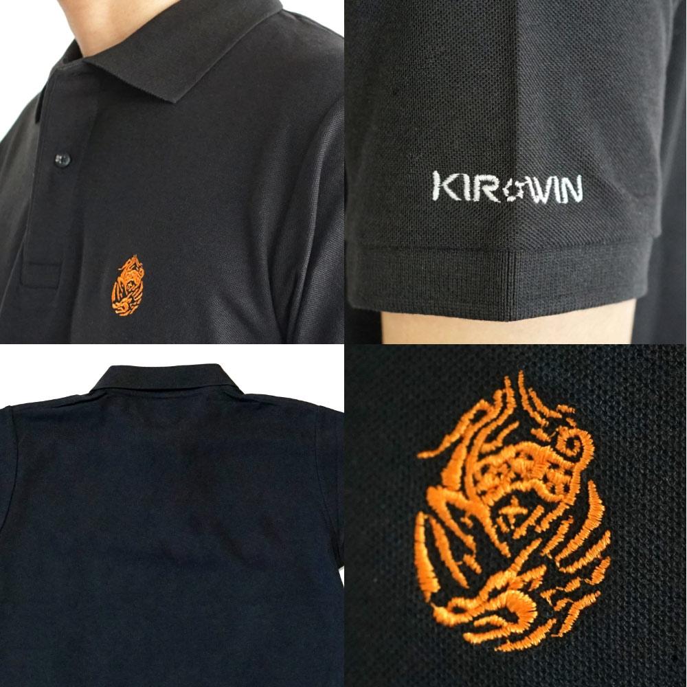 KIR*WIN 麒麟をきるインテグラルドライポロシャツ