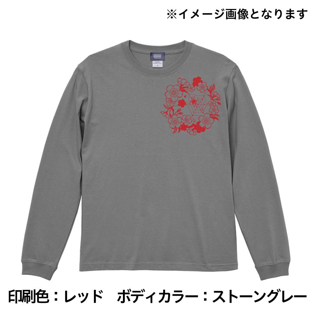 守宮 半袖Tシャツ