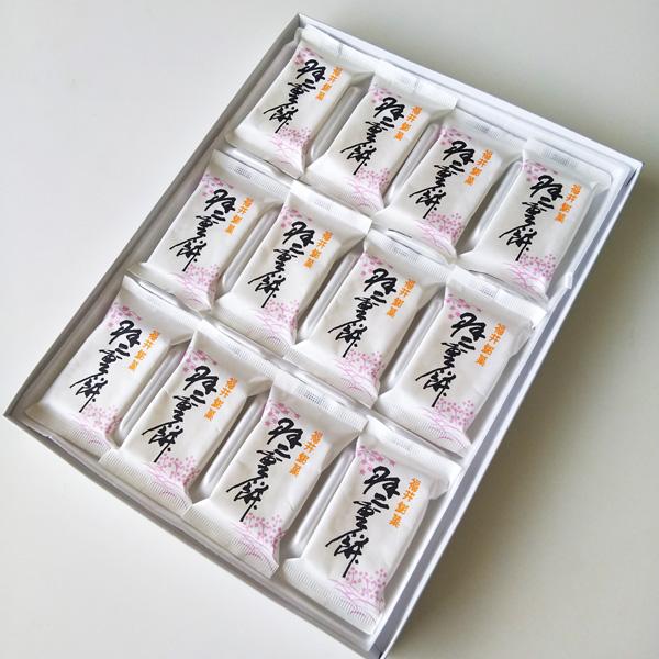 【えびす堂】羽二重餅 12個入