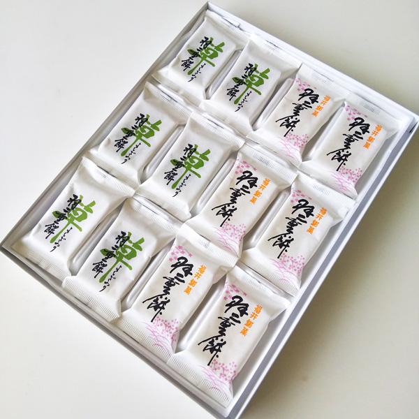 【えびす堂】羽二重餅 草詰合せ 12個入