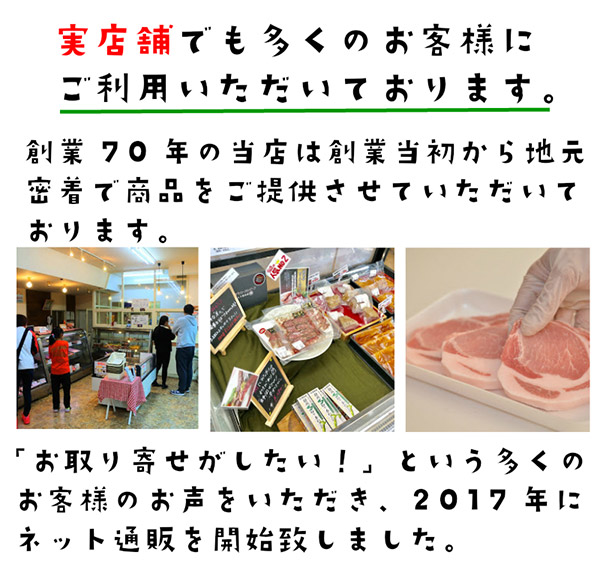 【佐藤精肉店】最高級銘柄「仙台牛」スライス2種贅沢食べ比べセット(リブロース300g・ランイチ300g)