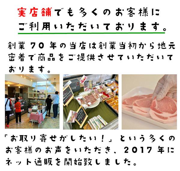 【送料無料】【佐藤精肉店】最高級銘柄「仙台牛」シンタマステーキ(150g・2枚)