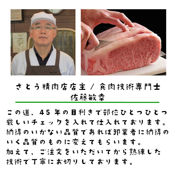 【送料無料】【佐藤精肉店】和牛黒タン焼き肉用(300g)