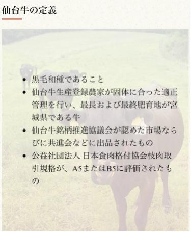 【送料無料】【佐藤精肉店】最高級銘柄「仙台牛」シンタマステーキ(150g・4枚)