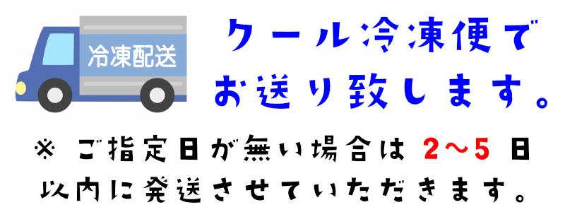【送料無料】【佐藤精肉店】最高級銘柄「仙台牛」焼き肉3種贅沢食べ比べセット(各100g)