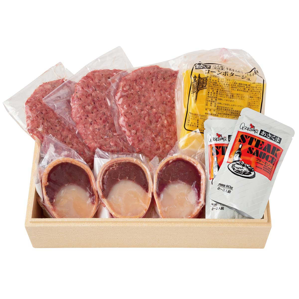 【送料無料】【あさくまお中元】あさくまステーキとあさくまハンバーグお楽しみセット