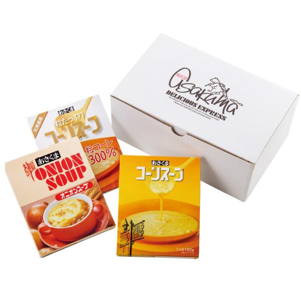 【送料無料】【あさくまお中元】あさくまコーンスープ3種類詰合せ