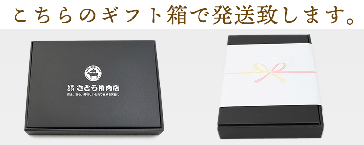 【送料無料】【佐藤精肉店】最高級銘柄「仙台牛」ザブトン焼き肉用(300g)