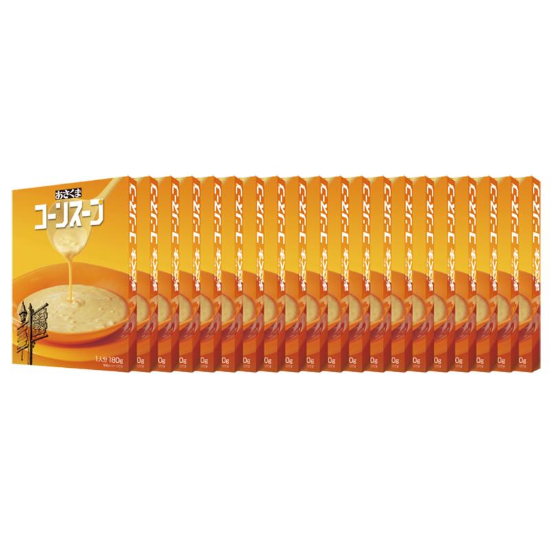 【あさくま】コーンスープ(20箱)/北海道産コーン/レトルト