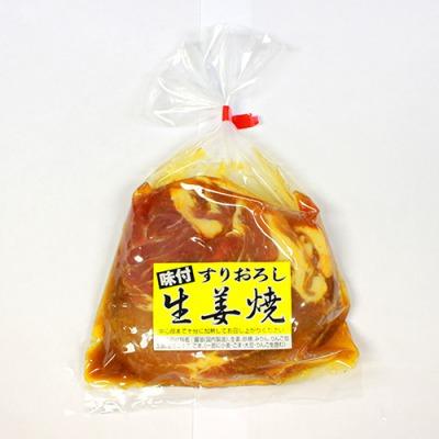 【マルカフーズ】すりおろし生姜焼き