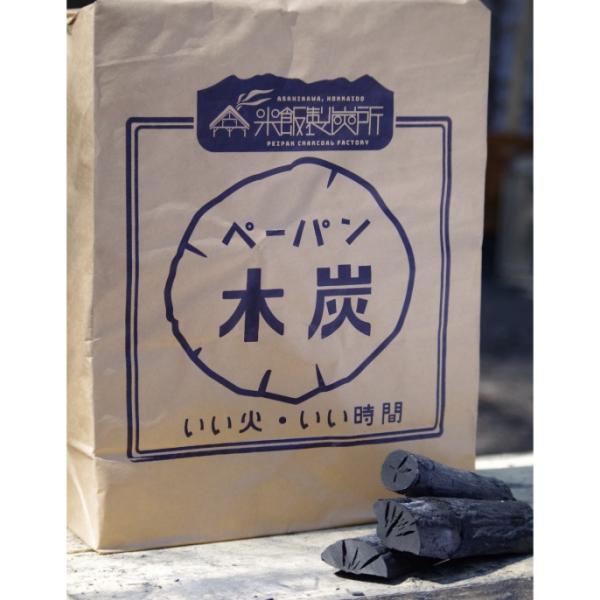 【マルカフーズ】イタヤ切炭(3キロ)
