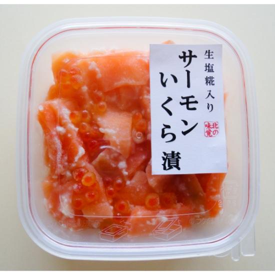 【中水食品工業】サーモンいくら漬 120g×3個