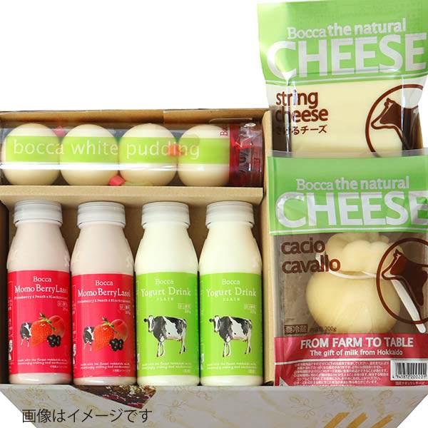 【牧家】乳製品詰め合わせA