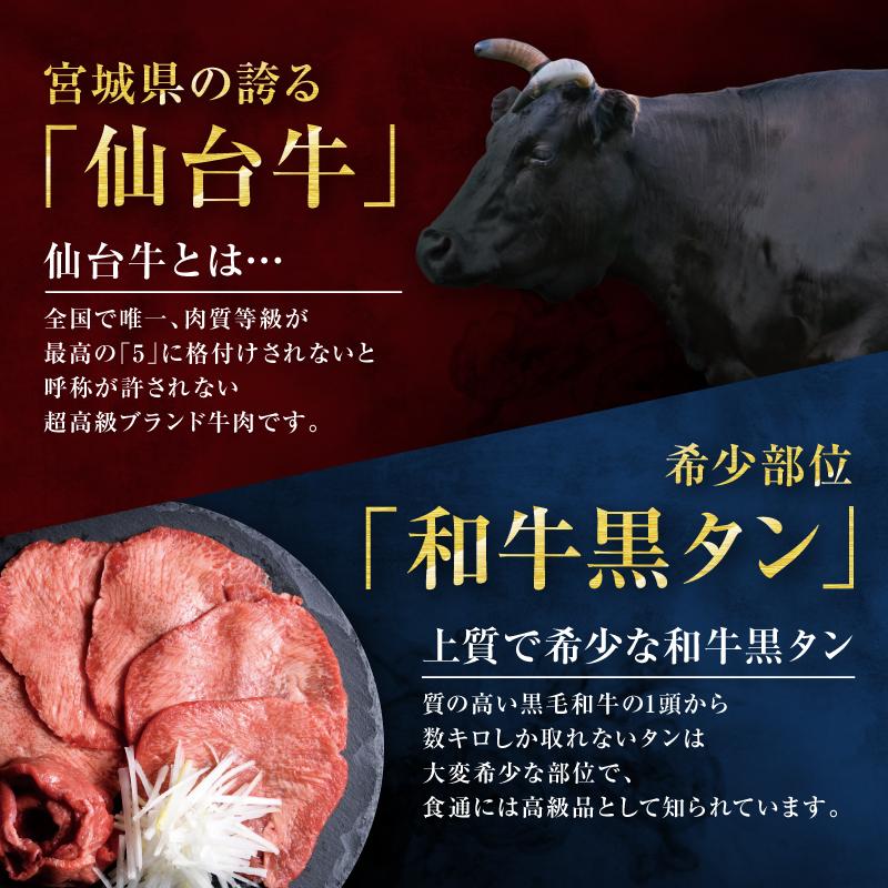【佐藤精肉店】仙台牛・和牛4種焼き肉おせち(400g・1~2人前)
