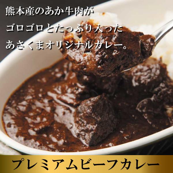 【あさくま】チートデイセットA(ハンバーグ×6/プレミアムビーフカレー×2/コーンスープ×3)