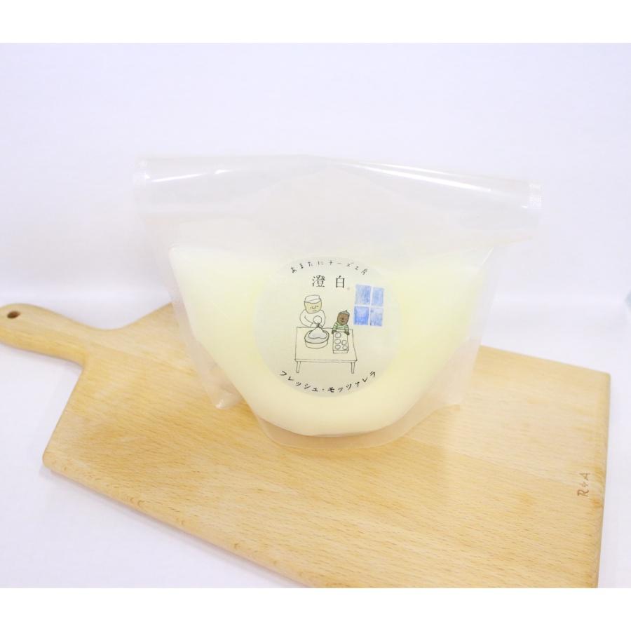 【あまたにチーズ工房】澄白フレッシュモッツアレラ 150g