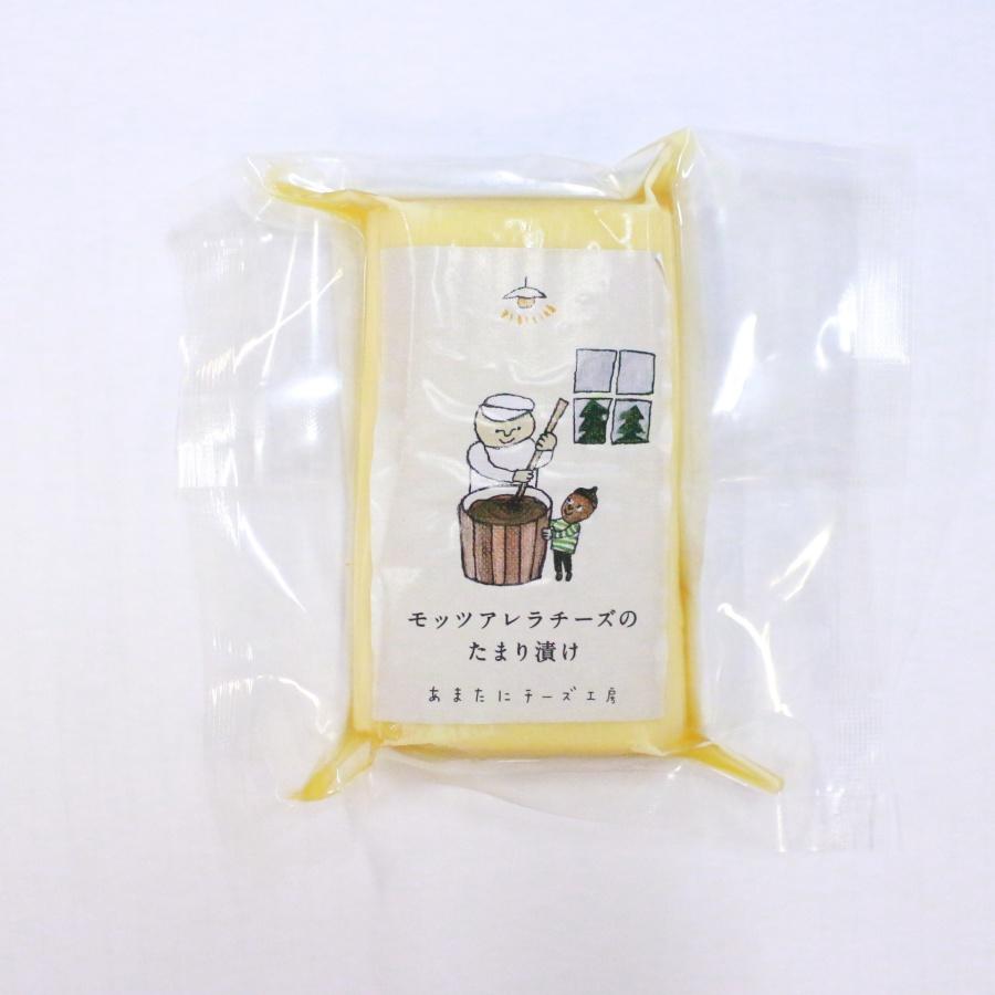 【あまたにチーズ工房】モッツアレラのたまり漬け 100g