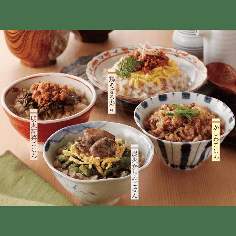 【博多華味鳥】ギフトにぴったり 鶏めし彩りセット(TM-01)