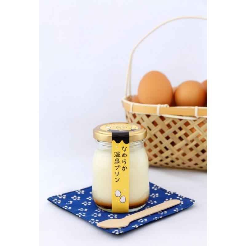 【大地の卵】湯⽥中温泉プリン本舗なめらか温泉プリン