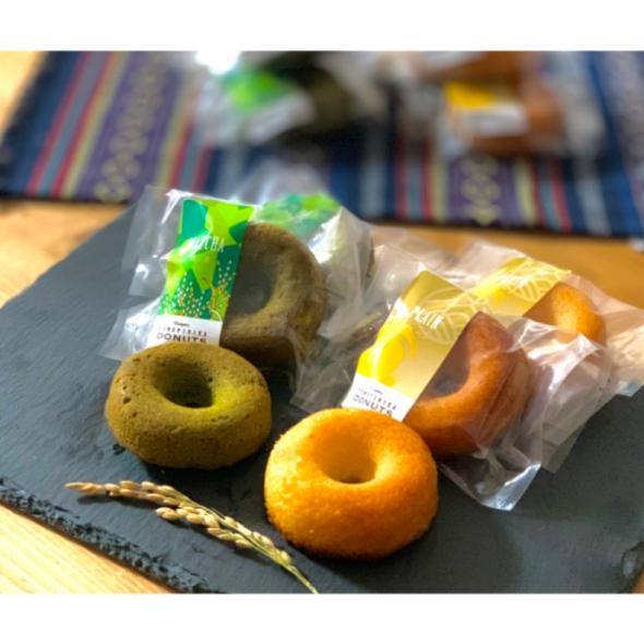 【農猿】ゆめぴりか米粉ドーナツ4種セット