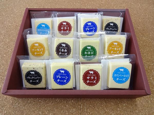 【チーズファクトリー】バラエティーチーズ12点セット