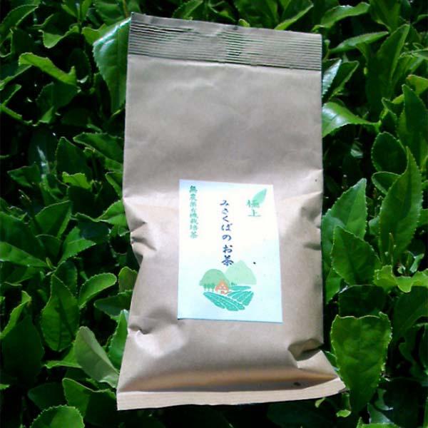 【森下農園】水窪茶(1袋)有機栽培/静岡