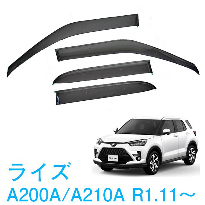 トヨタ ライズ A200A/A210A 令和1年11月〜純正型サイドバイザー&フロアマット