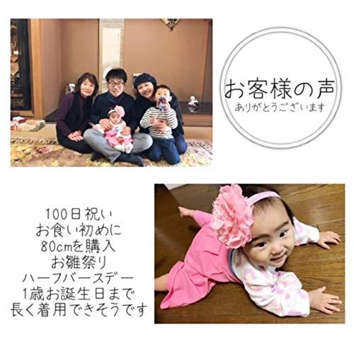 着物 女児 C <袴ロンパース&リボンヘッドバンド&フラワーヘッドバンド&足袋ソックスセット>