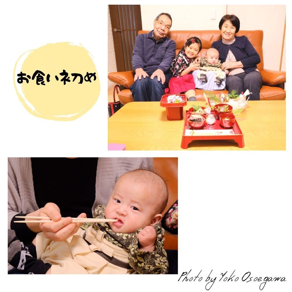 着物 男児 H <袴ロンパース&足袋ソックス2種セット>