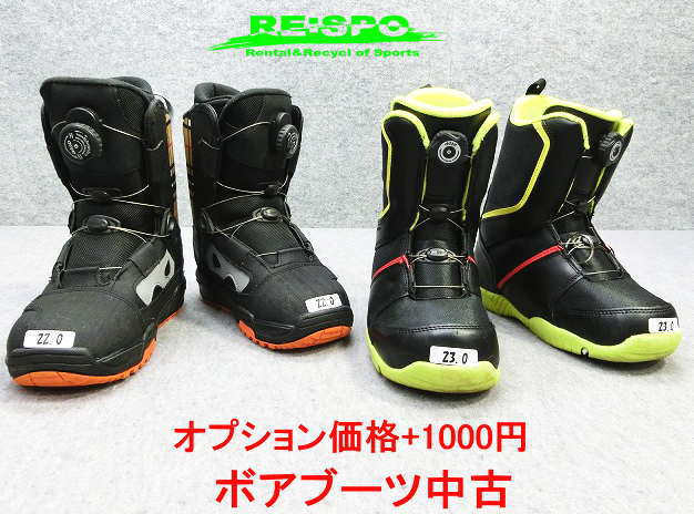 2030★ロシニョール SCAN/GN 100cm★Sセット/商品限定レンタル