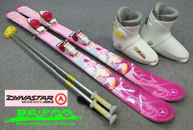 1159★ディナスター Starlett 130cm★Sセット/商品限定レンタル