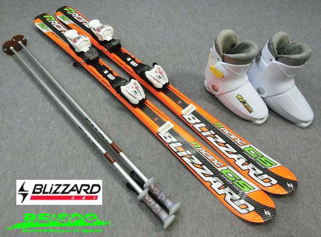 1074★ブリザード RACING GS 120cm★Sセット/商品限定レンタル