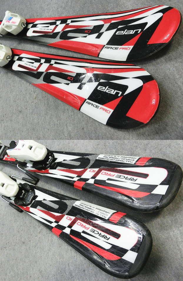 1120★エラン RACE PRO/RED 110cm★Sセット/商品限定レンタル