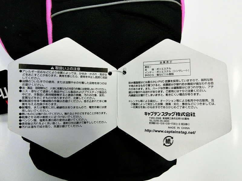 1075Y★キャプテンスタッグ CAPTAIN STAG グローブ Lサイズ/黒・ピンク★新品/販売